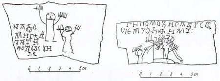 onfim3